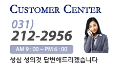 Customer_Center_Front.png